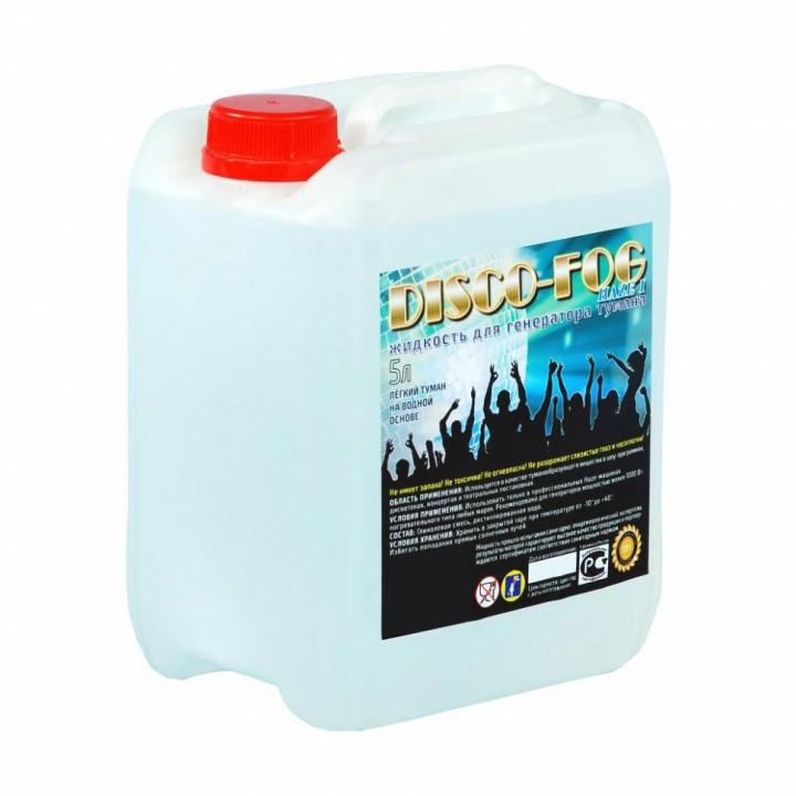 DF-Haze-I  Жидкость для генераторов тумана - Disco Fog