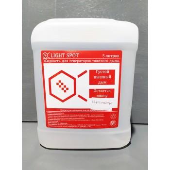 LS-ground/cryo Жидкость для генераторов тяжёлого дыма - LightSpot