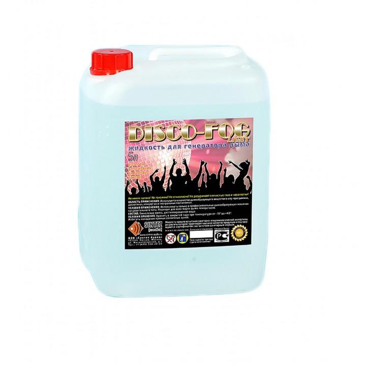 Жидкость для генераторов дыма - Light Disco Fog
