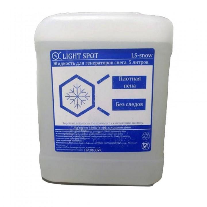 LS-snow Жидкость для генераторов снега - LightSpot