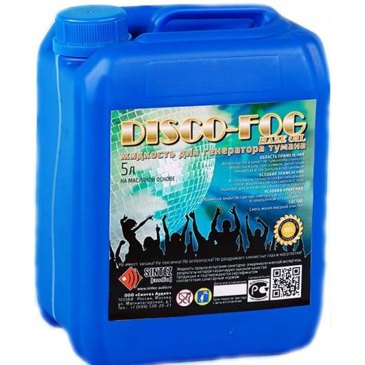 Жидкость для генераторов тумана - Disco Fog Haze Oil-5