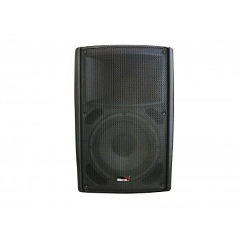 iSound10 - Комплект активных акустических систем 2 шт. - Biema (300Вт)