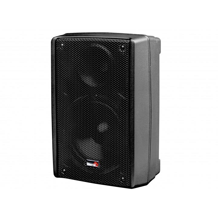 iSound10 - Комплект активных акустических систем - Biema (300Вт)