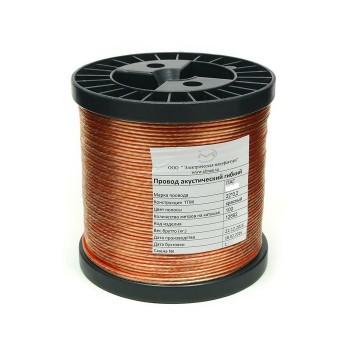 PAG2x050-100 Акустический кабель - гибкий плоский 2х0,75, медь, Электрическая мануфактура