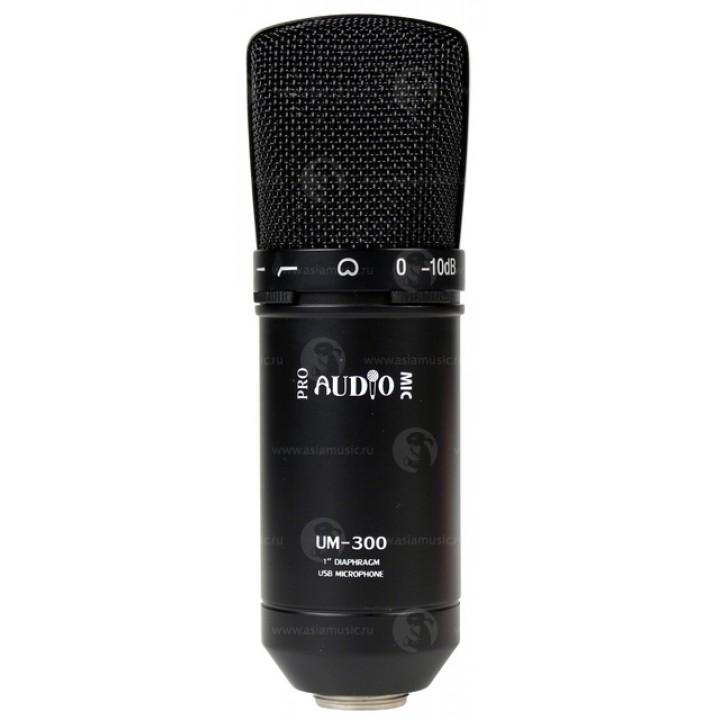 UM-300 Микрофон студийный  - PROAUDIO