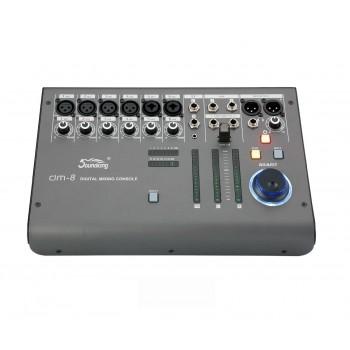 DM8 Микшерный пульт, цифровой - Soundking