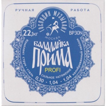 "BP30N PROFI ""Синяя"" Комплект струн для балалайки прима, сталь/нейлон - Господин Музыкант"