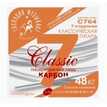 C764 СЕМИСТРУНКА КАРБОН CLASSIK Комплект струн для 7-струнной классической гитары - Господин Музыкант