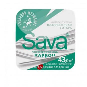 C64c SAVA-карбон Комплект струн для классической гитары - Господин Музыкант