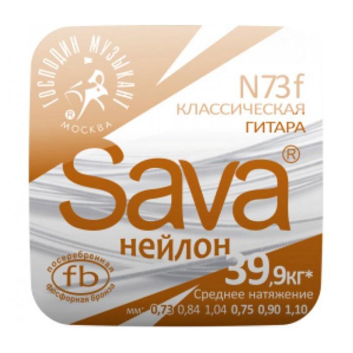 N73f SAVA Комплект струн для классической гитары - Господин Музыкант