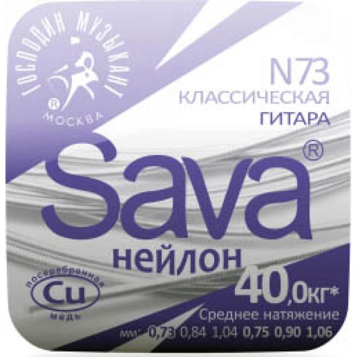 N73c SAVA Комплект струн для классической гитары - Господин Музыкант