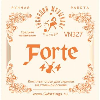 VN327 FORTE4/4 Комплект струн для скрипки - Господин Музыкант