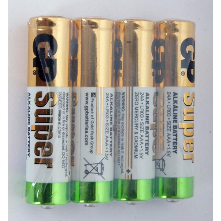 GP24ARS-2SB4 Элемент питания GP AAA Алкалиновый - [4 шт]