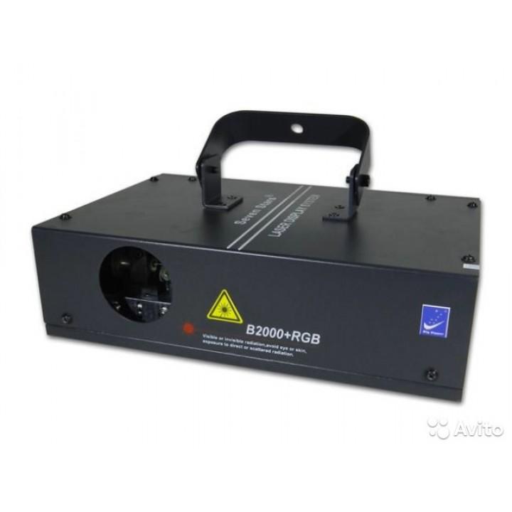 Лазерный проектор Big Dipper - B2000+RGB