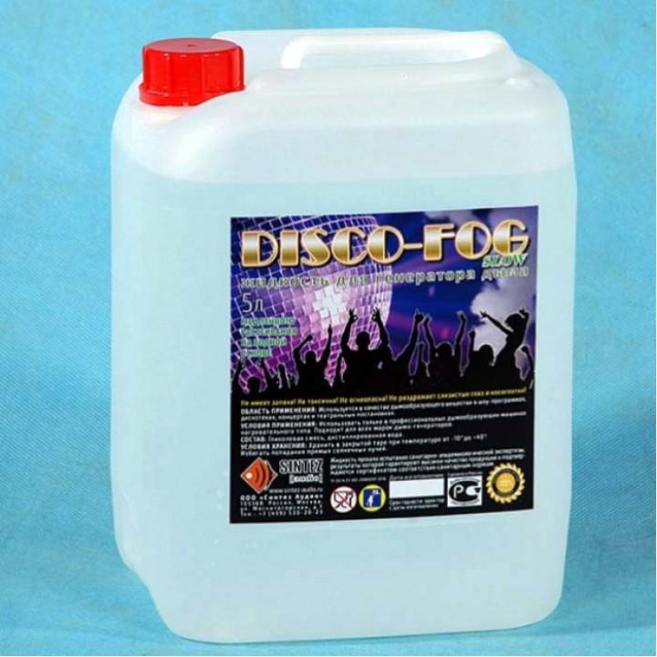 DF-Slow Жидкость для генераторов дыма медленного рассеивания - Disco Fog
