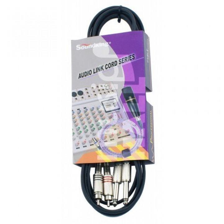 BB302-3M Коммутационный шнур - Soundking