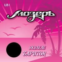 UB1 Комплект струн для укулеле баритон - Мозеръ