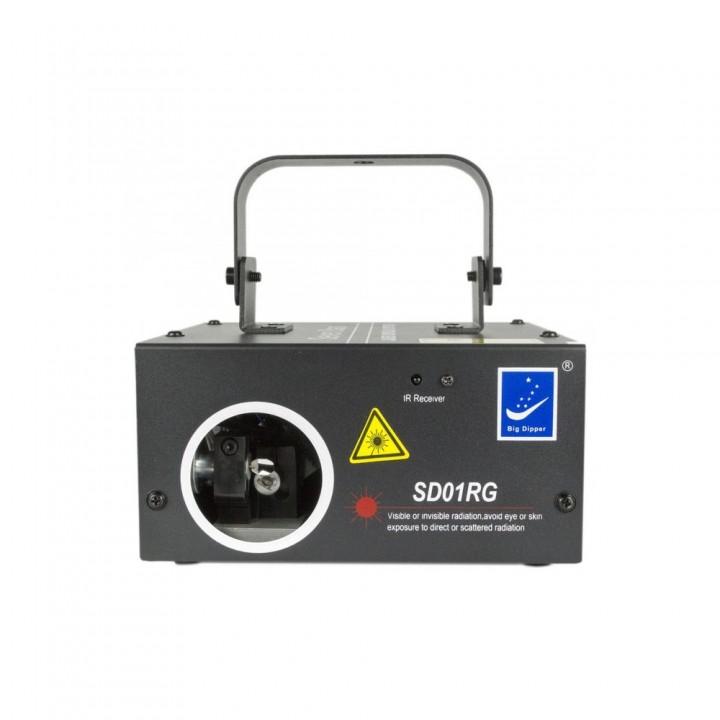 SD01RG Лазерный проектор анимационный - Big Dipper SD01RG