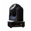 Вращающиеся мини голова бим - Big Dipper - LB60