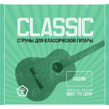 CG28N Набор струн для классической гитары - ALINA PRO