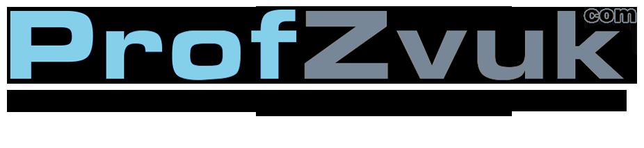 ProfZvuk.com